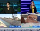 """""""حياة كريمة"""" تكشف عن جهود تنفيذ المرحلة الثانية من المبادرة في 20 محافظة"""