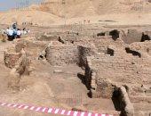 بلومبرج عن اكتشاف مدينة صعود أتون المفقودة: أحدث اكتشافات العصر الفرعونى