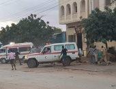 إصابة نائبين برلمانيين فى الصومال إثر تفجير إرهابى بمدينة جوهر