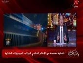 عمرو أديب عن تغطية الإعلام الدولى لموكب المومياوات: كنت هتدفع كام لتسوق حاجتك كده؟