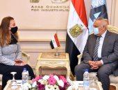 """رئيس """"العربية للتصنيع"""": تنفيذ خطة طموحة لتدريب الكوادر البشرية بالهيئة"""