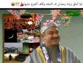 اللى تروق واللى تخزن واللى تطنش.. انتى مين من أنواع الستات فى استقبال رمضان؟