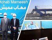 10 معلومات عن الكراكة مهاب مميش بعد وصولها بحيرات الإسماعيلية.. صور