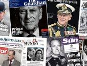صحف بريطانيا تنعى الأمير فيليب وتعزى الملكة: وداعا يا حبيبى..ونبكى معك سيدتى