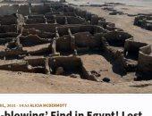 الجارديان البريطانى يلقى الضوء على اكتشاف المدينة المفقودة بالأقصر