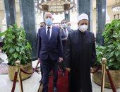 الإمام الأكبر يستقبل الرئيس التونسى قيس سعيد فى رحاب مشيخة الأزهر.. صور