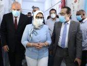 وزيرة الصحة تعلن انتهاء تطوير مستشفى حميات نجع حمادى بتكلفة 20 مليون جنيه