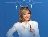 """حلقات خاصة لـ لميس الحديدى مع نجوم رمضان ببرنامج """"كلمة أخيرة"""" الاثنين والثلاثاء"""