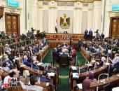 """وزير المالية يُلقى البيان المالى لمشروع الموازنة أمام """"النواب"""" الأحد المقبل"""