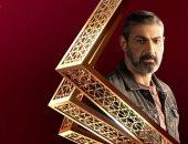 """6 أيام وينتهي النجم ياسر جلال من تصوير مسلسل """"ضل راجل"""""""