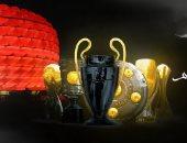 الأندية الأوروبية تهنئ الجماهير بحلول شهر رمضان: هل هلاله شهر النور