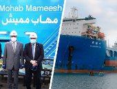 """مهاب مميش: أزمة السفينة """"إيفرجيفين"""" منحت قناة السويس ثقة العالم.. وأثبتت أنها شريان الحياة للاقتصاد العالمى وجوهرة الملاحة البحرية فى العالم.. وإطلاق اسمى على الكراكة الأكبر فى الشرق الأوسط أفضل تكريم"""