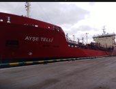 تصدير كميات من الأسمنت الأبيض إلى روسيا عبر ميناء العريش