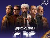 """""""الماتش ده جامد"""".. خالد جلال يشيد بـ""""القاهرة كابول"""" ويوجه الشكر لـ تامر مرسى"""