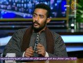 محمد رمضان لمنتقدى فيديو الدولارات: ده إعلان ولو رديت على كل واحد مش هاشتغل