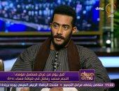 محمد رمضان: مش مهم أبقى تريند وخلاص ولو جمهورى غضب عليا يبقى رفدنى