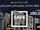 استثمار SAFE.. شركة منكَ للاستثمار العقاري تقدم استثمار آمن بمشروع THE HOFT بموقع متميز على طريق السويس – القاهرة الجديدة