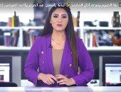 نية الصوم وموعد أذان المغرب.. خناقة ياسمين عبد العزيز وأحمد العوضى.. فيديو