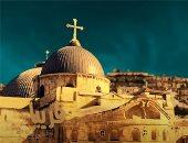 """الجمعة.. إطلاق أول برنامج تليفزيوني عربي مشترك """"بيت للكل"""" بين مصر و3 دول"""