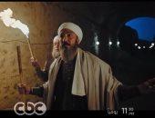 القبض على طارق لطفى زعيم التنظيم الإرهابى فى الحلقة 19 من القاهرة كابول