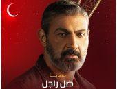 ياسر جلال فركش تصوير من مسلسله ضل راجل