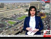 بعد توجيهات الرئيس السيسى بتطويره.. حقائق عن كوبرى 6 أكتوبر.. فيديو