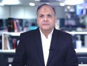 عادل عقل لـ تليفزيون اليوم السابع: حكم الأهلي والترجي خارج الخدمة والـVAR ينقذه