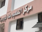 700 مواطنا تلقوا تطعيمات لقاح كورونا بمحافظة شمال سيناء