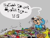 كاريكاتير صحيفة كويتية: شهر رمضان ليس شهر الطعام والشراب فقط