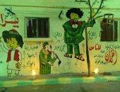 """""""مصطفى"""" يشارك صحافة المواطن صور تزيين أحد شوارع الإسكندرية بشخصيات رمضانية"""