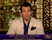 رامى رضوان: شائعة وفاة دلال عبد العزيز وقعها صعب.. وفى أشد الحاجة للدعاء