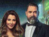 نانسي عجرم تتصدر التريند بعد ظهورها فى أحد الإعلانات