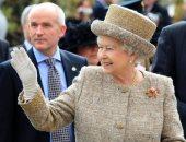 قصر باكنجهام : الملكة إليزابيث الثانية قضت الليلة الماضية فى المستشفى