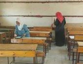 المدارس تستعد للامتحان التجريبى للثانوية العامة المقرر عقده غدا