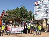 """كيف تتبرع لمبادرة """"حياة كريمة"""" لتغيير حياة أكثر من نصف سكان مصر؟ (فيديو)"""