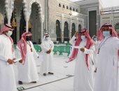 شئون الحرمين: 100 موظف وزعوا 25 ألف وجبة إفطار فى ساحات المسجد الحرام