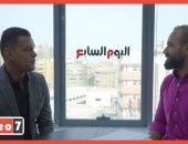 أخطر تصريحات عبدالواحد السيد: الحضرى مكنش زميل جيد بالمنتخب وده سر خلافنا..فيديو
