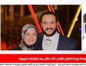 وفاة زوجة الفنان خالد صالح.. ومفاجآت فى حلقات حرب أهلية وضل راجل..فيديو