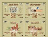 """البريد المصرى يصدر مجموعة طوابع تذكارية بمناسبة  """"يوم التراث العالمى"""""""