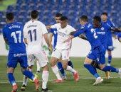 مطالب باستبعاد ريال مدريد ويوفنتوس من دوري أبطال أوروبا