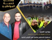 النائب محمد تيسير مطر يوجه الشكر لفريق عمله بمكتب خدمة المواطنين: على قدر المسئولية