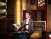 """صوت من ذهب.. """"أحمد"""" صوت ملائكى يجذب الآذان وصائد للجوائز فى الإنشاد وتلاوة القرآن.. حصل على المركز الأول فى مسابقة الأزهر الشريف للأصوات الحسنة.. والمركز الثانى على مستوى العالم فى مسابقة دولة الإمارات.. صور"""
