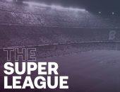 يويفا يحسم مصير أندية دوري الأبطال والدوري الأوروبي الجمعة