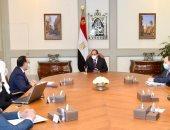 أخبار مصر.. الرئيس السيسي يوجه بمنح حضانات الأطفال مزايا المشروعات الصغيرة
