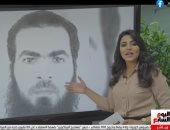 """تليفزيون اليوم السابع يكشف الشخصيات الحقيقية للإرهابيين """"أبو عبد الله"""" و""""أبو عبيدة""""؟ فى الاختيار ٢"""