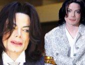 """لماذا كان يرتدى ملك البوب الراحل مايكل جاكسون """"شارة على ذراعه"""".. وما هو سر اللصقات البيضاء على أطراف أصابعه وارتداء قفاز """"لامع"""" .. وحارسه السابق يؤكد: كان يريد حياته أن تكون أكبر لغز على الأرض"""