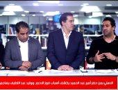 أمير عبد الحميد: الأهلي لا يحتاج حراس مرمى بعد تألق علي لطفي