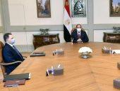 أخبار مصر.. الرئيس يوجه بتحقيق أقصى عائد للأصول غير المستغلة بقطاع الأعمال