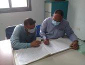 إحالة 21 من العاملين بالوحدات الصحية بشبراخيت البحيرة للتحقيق لتركهم العمل