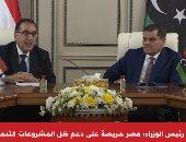 رئيس وزراء ليبيا يطالب بفتح المطارات المباشرة مع مصر لتسهيل نقل المواطنين